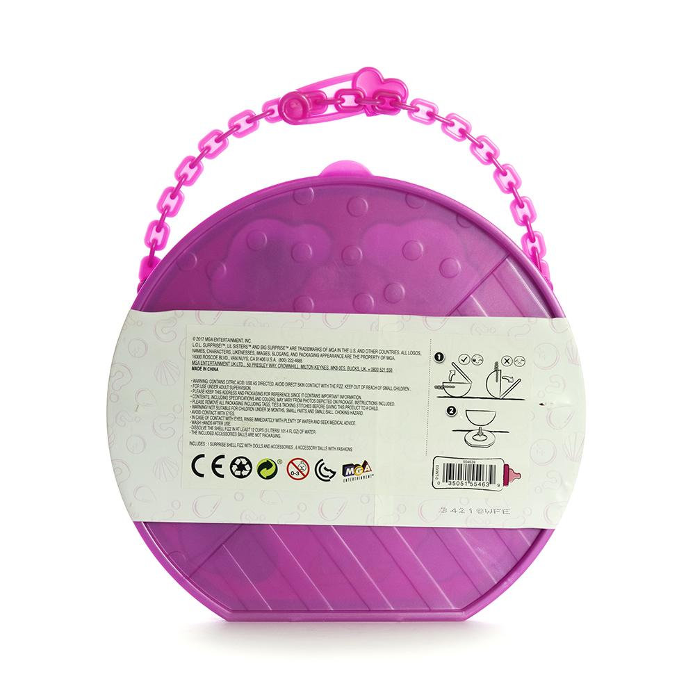 Кукла LOL Surprise Pearl (Лол-сюрприз Жемчужина) (розовый шар) - 3